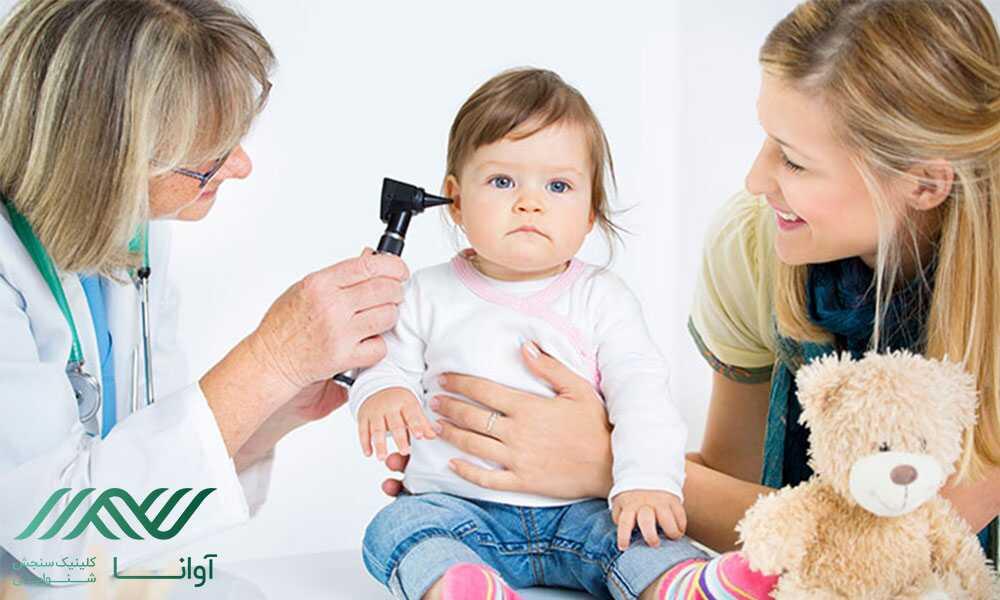 کم شنوایی در کودکان